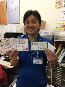 柴田さん_R